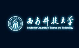 长春凯发体育app苹果手机网络签约 [西南科技大学]