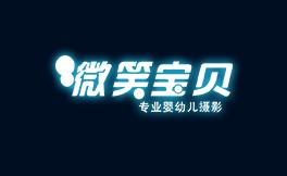 绵阳威廉希尔安卓版下载网络签约 [自贡微笑宝贝]