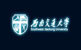 长春凯发体育app苹果手机网络签约 [西南交通大学]